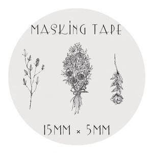 ドライフラワー マスキングテープ