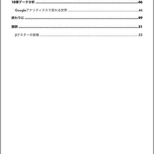マッハ新書のかきかた(verやさお)ver1.0.0 @Vrnonpro