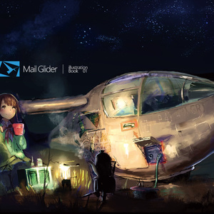 MailGlider illustration Book 01