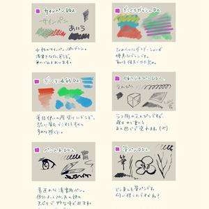 【CLIP STUDIO/軽量ブラシセット】 DD-2