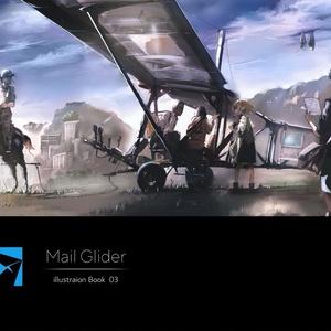 Mail Glider illustration Book 03