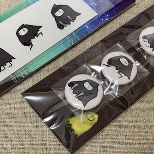 呪腕殿缶バッジ(3個セット)