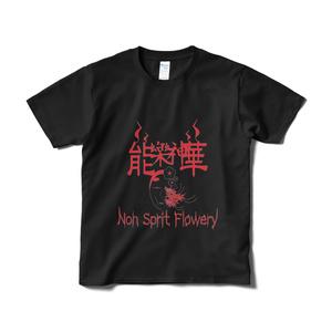 T-shirt_rogofont【能樂神華】