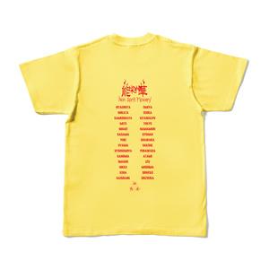 T-shirt_ComicTrip_Yellow【能樂神華】