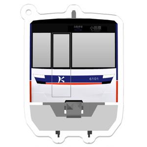 関東高速鉄道6000系アクリルキーホルダー(Ver2)