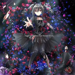 【C95新譜CD】神崎蘭子アクションホラーゲームBGM【Angel of Destruction Sound Track】