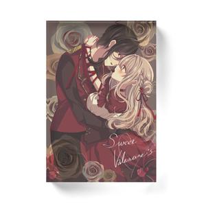ルイミツバレンタイン(2021ver)