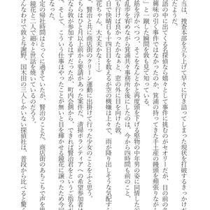 サーカス〔前編〕