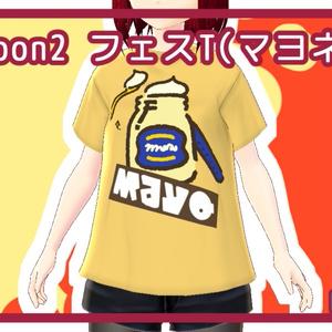 【VRoid】Splatoon2フェスT(マヨネーズ)