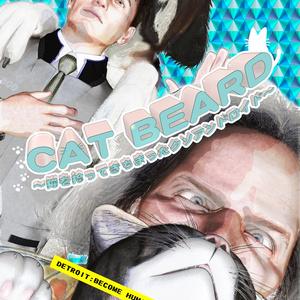 CAT BEARD ~猫を拾ってきちまったクソアンドロイド~