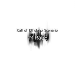 クトゥルフ神話TRPGシナリオ集『MIRaGE』