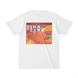 食用鶏Tシャツ