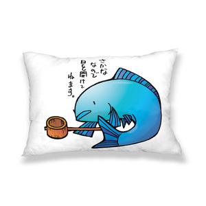 魚と柄杓枕カバー