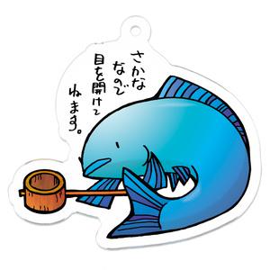 魚と柄杓アクキー