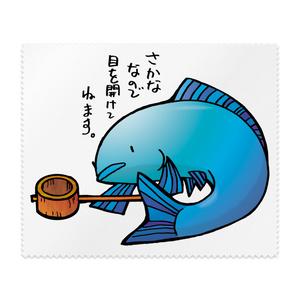魚と柄杓眼鏡拭き