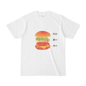 ハンガーバー白Tシャツ