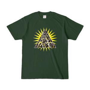 金は有るヤツが払えばいいTシャツ(国防色)