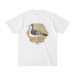 ヒムネバト白Tシャツ(値下げ版)