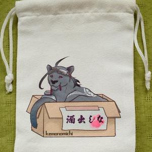 刀剣乱舞 <ミニ巾着> 黒豹日本号