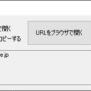 VRCodeReader
