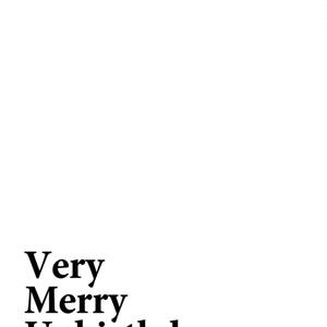 VeryMerryUnbirthday