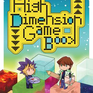 HighDimensionGameBook