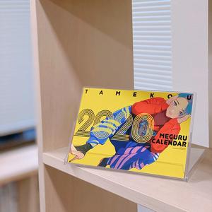 ★2/2本日最終日!特別販売★ためこう「めぐるくん2020卓上カレンダー」