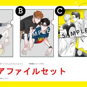 【4/12までの限定販売!】ニャンニャ クリアファイルセット