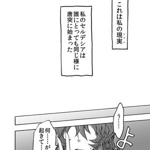 ログホラ濡羽さま本 overlay network