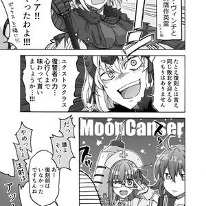 C94 FGO本 タイニーボート