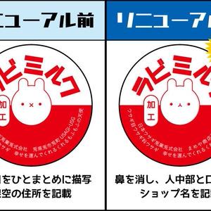 ホーロー看板風缶バッチ セット 40mm