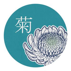 マスキングテープ 菊