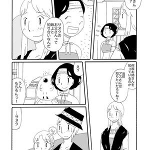 19巻&総集編3冊セット