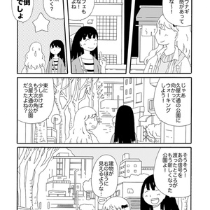 名古屋久屋大通の公園はお散歩日和!