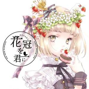 COMITIA128新刊&グッズセット