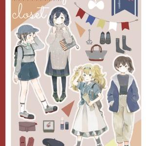Fleet girls closet