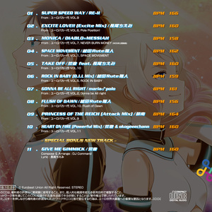 【サイン付き】SUPER SPEED WAY + RED TOKYO エアコミケ特別セット!【CD2枚】