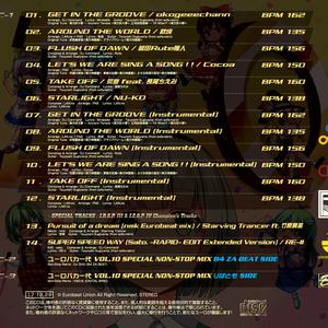 【限定1点のみ!】初回盤 ユーロバカ一代 VOL.10【サイン付き!】