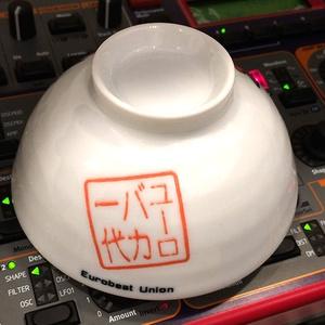 """【ユーロ飯!】ユーロ """"NRG"""" 茶碗&箸セット【元気をチャージ!】"""