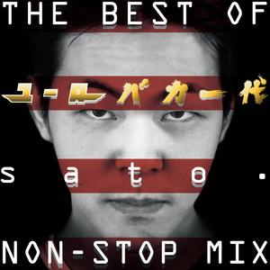 【特製サイン付き!】最終在庫!THE BEST OF ユーロバカ一代 sato. NON-STOP MIX + RED TOKYO【チャンプ!】