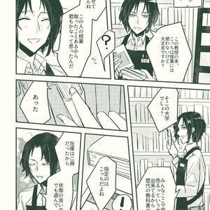 【夢漫画】〜FOR YOU〜 現代社会に疲れた貴女へ2