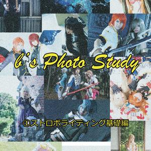 b's Photo Study part1