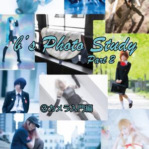 【匿名配送】b's Photo Study part2