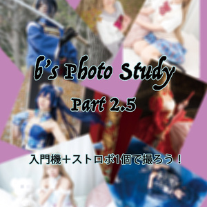 b's Photo Study Part2.5