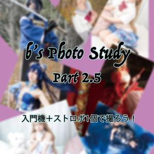 【匿名配送版】b's Photo Study Part2.5