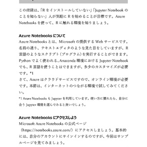 DLカード版:R-OJISAN(Rおじさん)合同誌