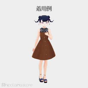 【無料版有】フロントボタンワンピース【VRoid用】