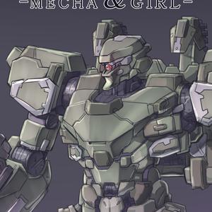 -MECHA&GIRL-(DL版)