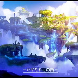 天空への旅路【造語コーラス入り無料BGM素材】