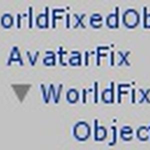 ワールド固定オブジェクト (WorldFixedObject) [VRChat]